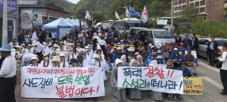 Pan-religious campaign backs efforts to halt Jeju naval base