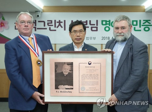 South Korea posthumously awards honorary citizenship to Fr PJ McGlinchey